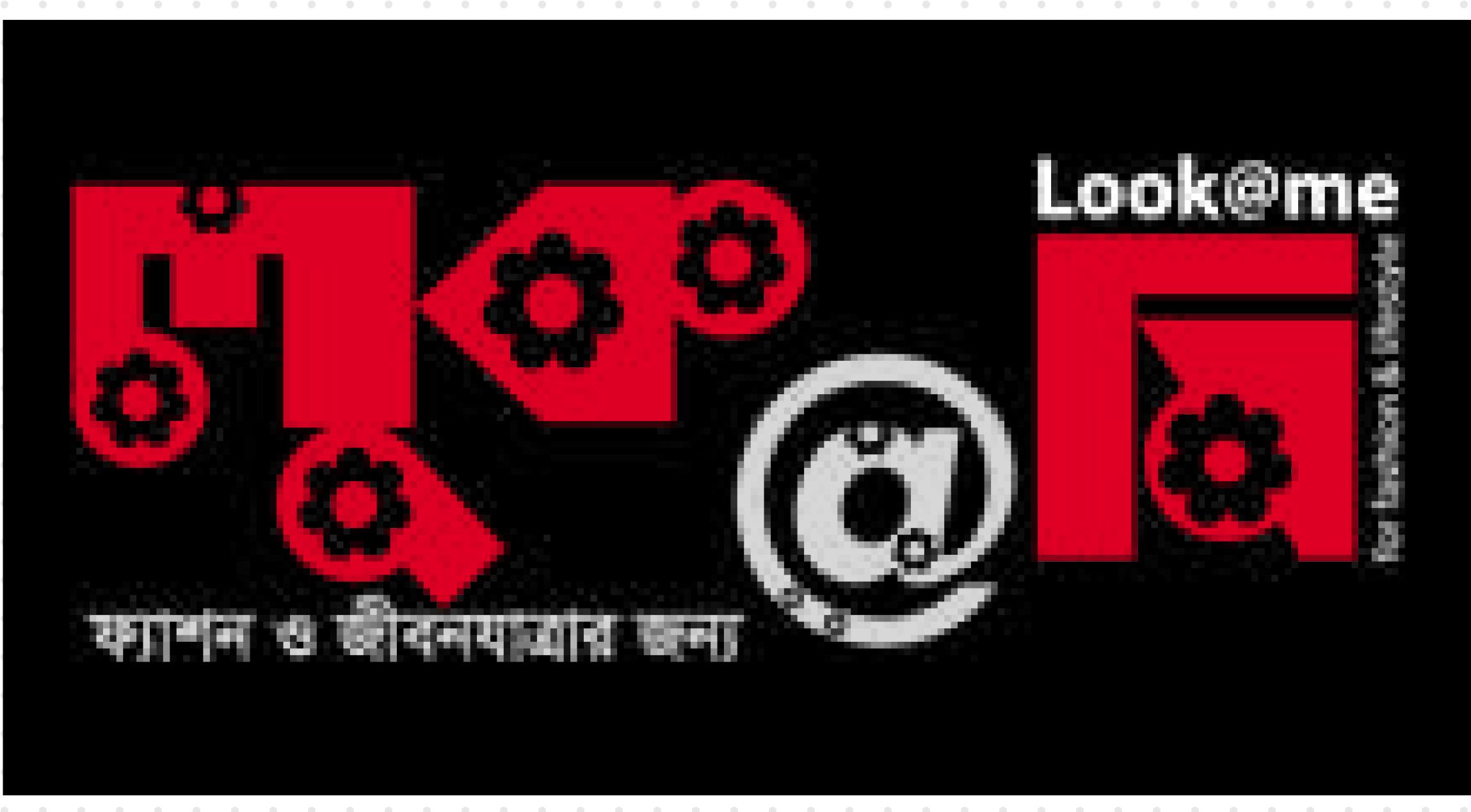 bengalimediasn.png